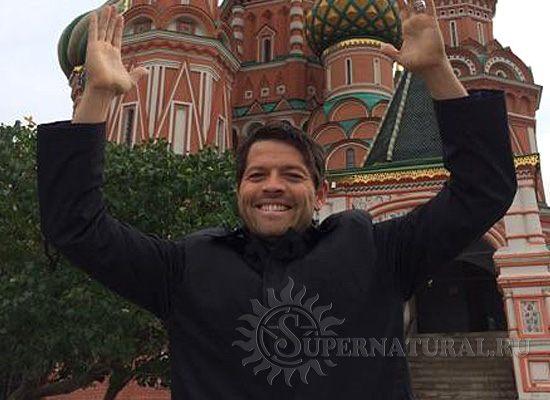 Миша Коллинз в Москве