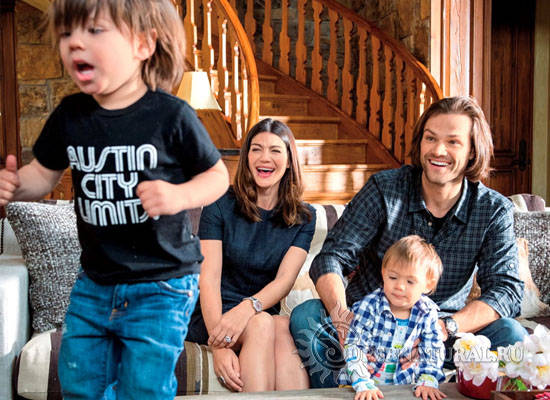 Jared-Family-Home