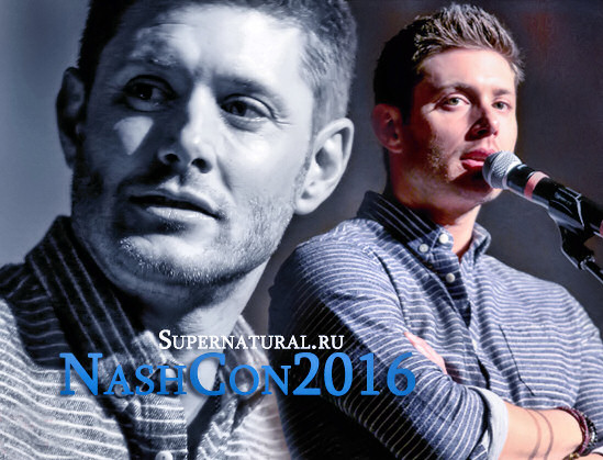 nashcon2016-jensen-meet-greet